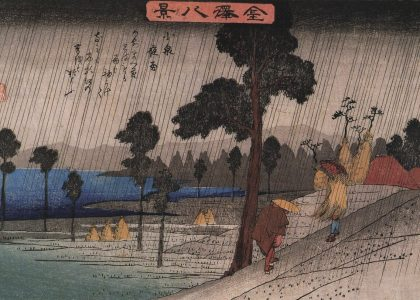 hiroshige_two_men_on_a_sloping_road_in_the_rain