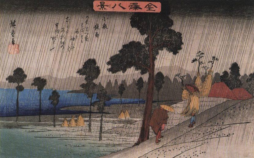 Un acontecimiento literario. Sobre la traducción de la poesía de Ryûnosuke Akutagawa